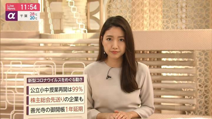 2020年06月03日三田友梨佳の画像13枚目