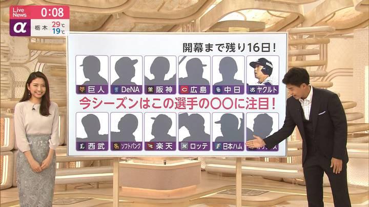 2020年06月03日三田友梨佳の画像20枚目