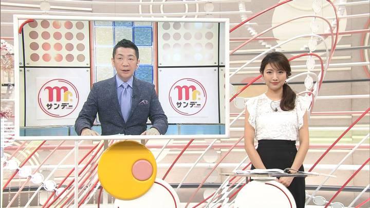 2020年06月07日三田友梨佳の画像02枚目