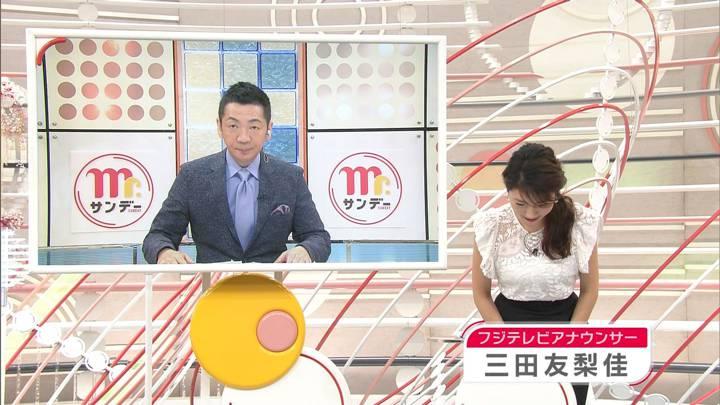 2020年06月07日三田友梨佳の画像03枚目