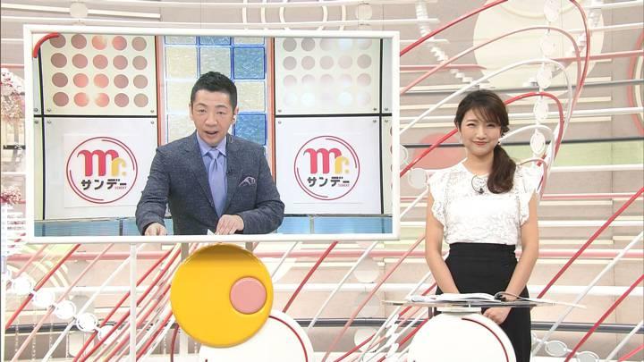 2020年06月07日三田友梨佳の画像04枚目
