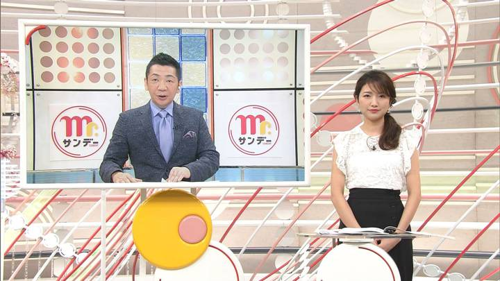 2020年06月07日三田友梨佳の画像05枚目