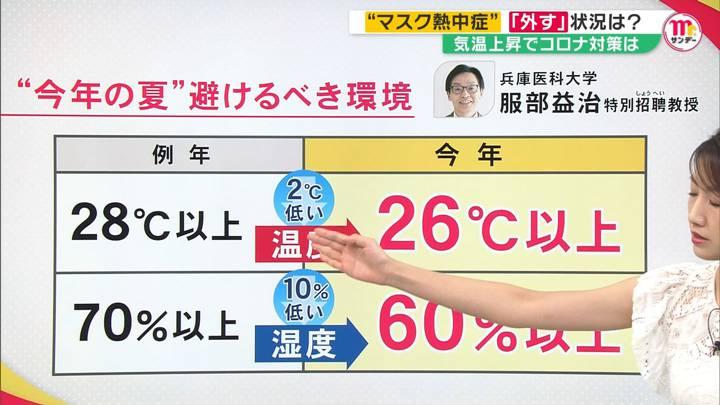 2020年06月07日三田友梨佳の画像10枚目