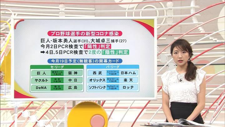 2020年06月07日三田友梨佳の画像13枚目