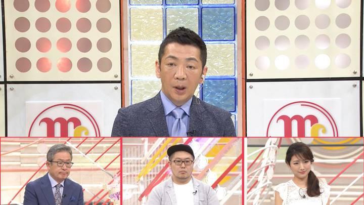 2020年06月07日三田友梨佳の画像16枚目