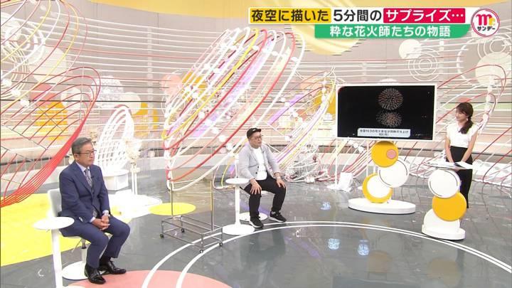2020年06月07日三田友梨佳の画像17枚目