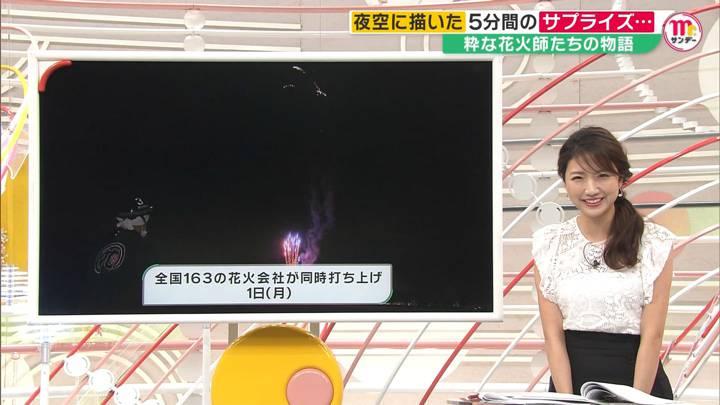 2020年06月07日三田友梨佳の画像20枚目