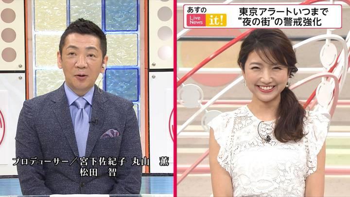 2020年06月07日三田友梨佳の画像23枚目