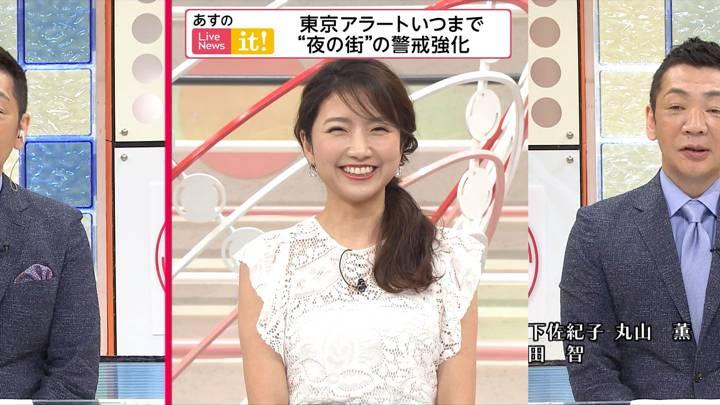2020年06月07日三田友梨佳の画像24枚目