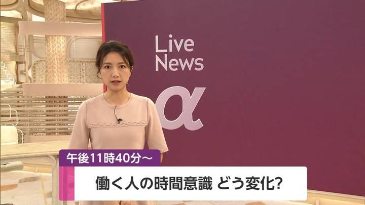 2020年06月09日三田友梨佳の画像01枚目