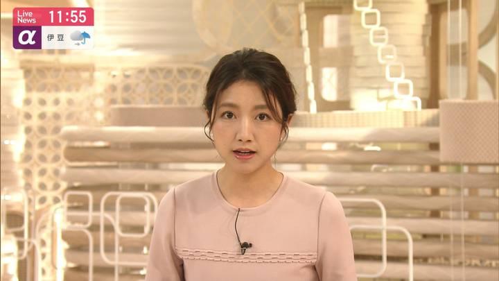 2020年06月09日三田友梨佳の画像11枚目
