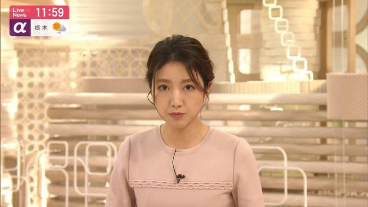 2020年06月09日三田友梨佳の画像15枚目