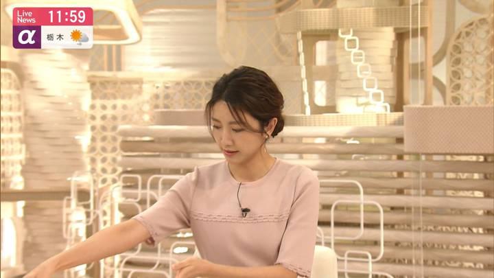 2020年06月09日三田友梨佳の画像16枚目