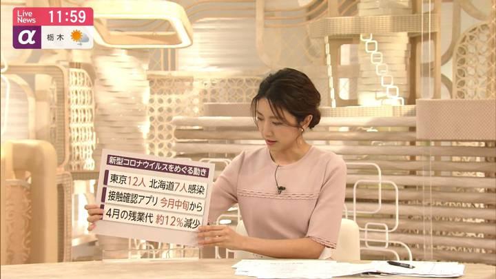 2020年06月09日三田友梨佳の画像17枚目