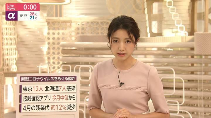 2020年06月09日三田友梨佳の画像18枚目