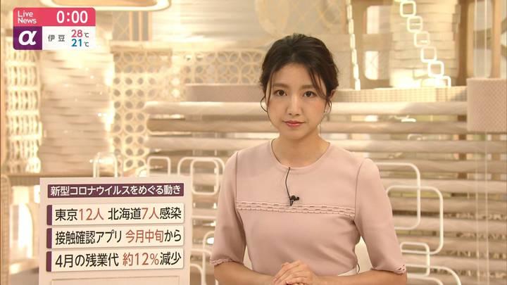 2020年06月09日三田友梨佳の画像19枚目