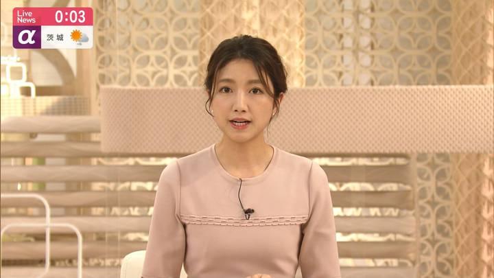 2020年06月09日三田友梨佳の画像22枚目