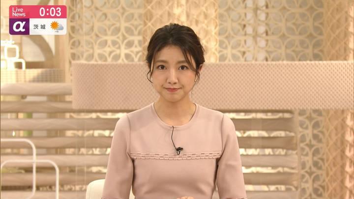 2020年06月09日三田友梨佳の画像23枚目