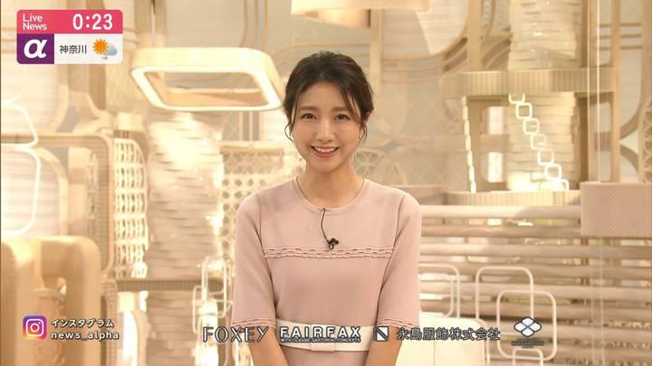 2020年06月09日三田友梨佳の画像30枚目
