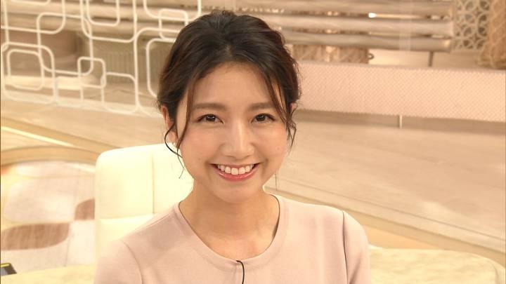 2020年06月09日三田友梨佳の画像33枚目