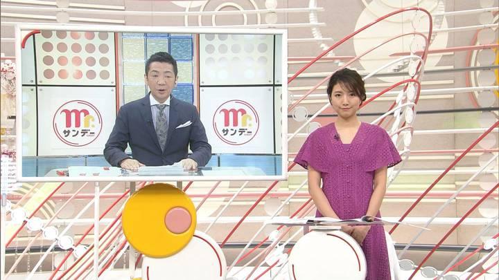 2020年06月14日三田友梨佳の画像02枚目