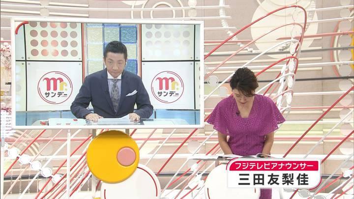 2020年06月14日三田友梨佳の画像03枚目