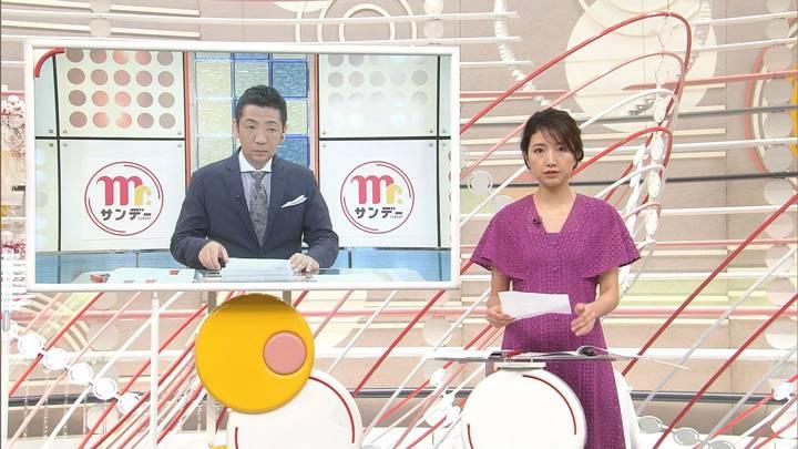 2020年06月14日三田友梨佳の画像05枚目