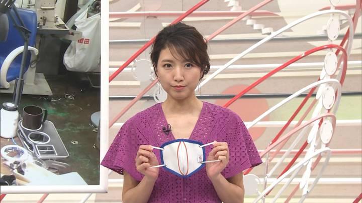 2020年06月14日三田友梨佳の画像10枚目