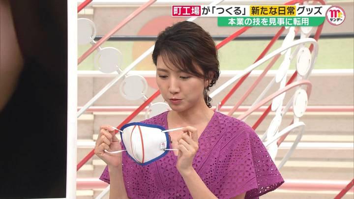 2020年06月14日三田友梨佳の画像17枚目
