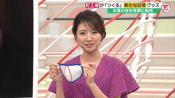 2020年06月14日三田友梨佳の画像18枚目