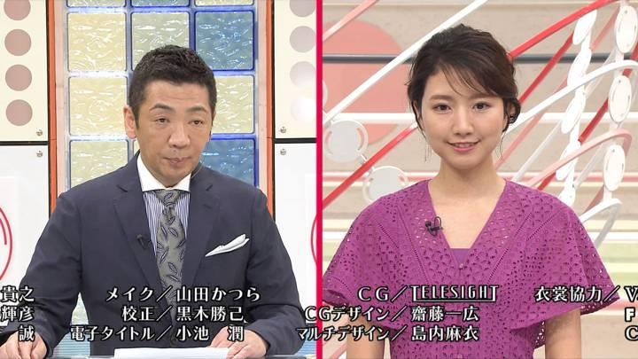 2020年06月14日三田友梨佳の画像20枚目
