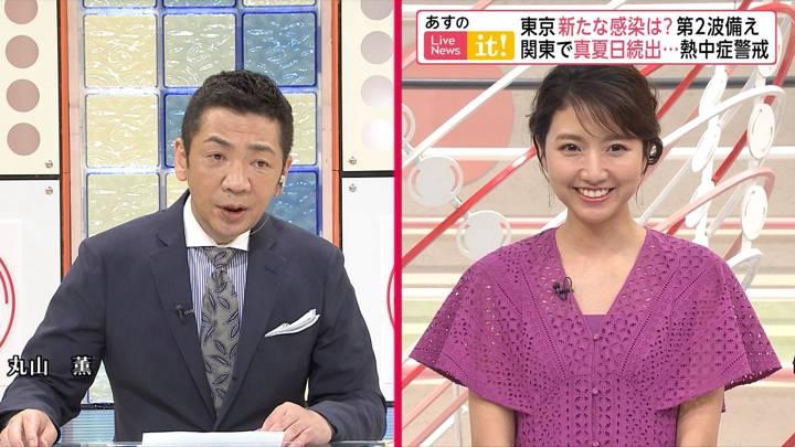 2020年06月14日三田友梨佳の画像21枚目