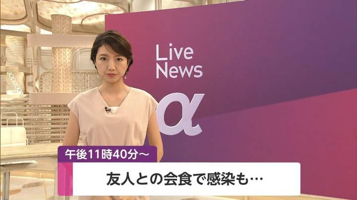 2020年06月15日三田友梨佳の画像01枚目