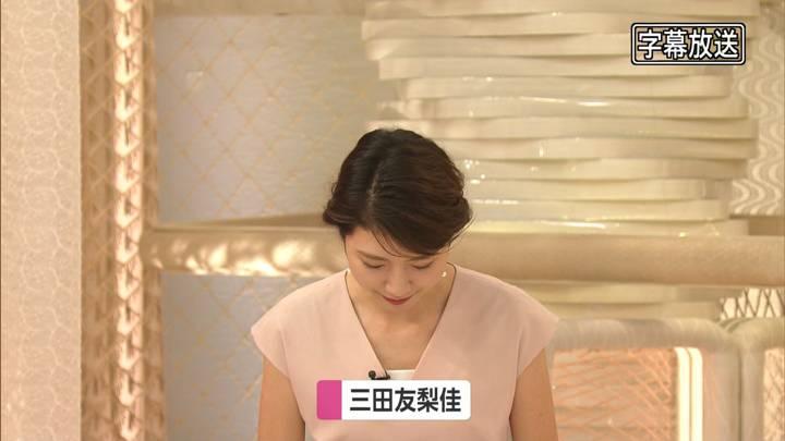 2020年06月15日三田友梨佳の画像06枚目