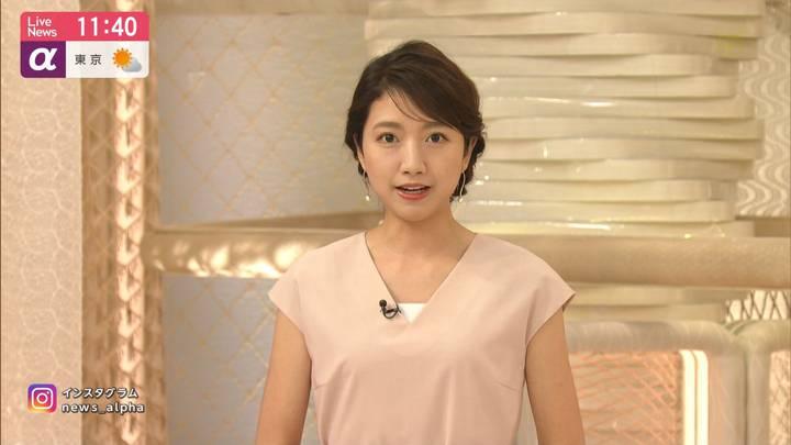2020年06月15日三田友梨佳の画像07枚目
