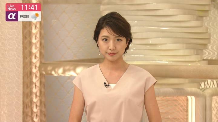 2020年06月15日三田友梨佳の画像08枚目