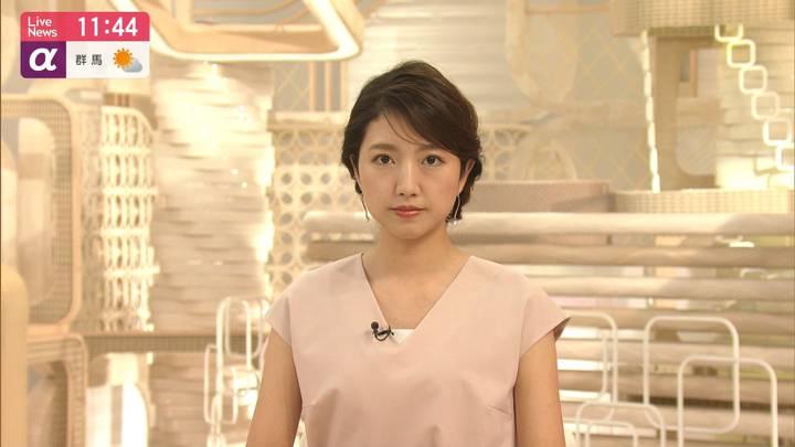 2020年06月15日三田友梨佳の画像10枚目