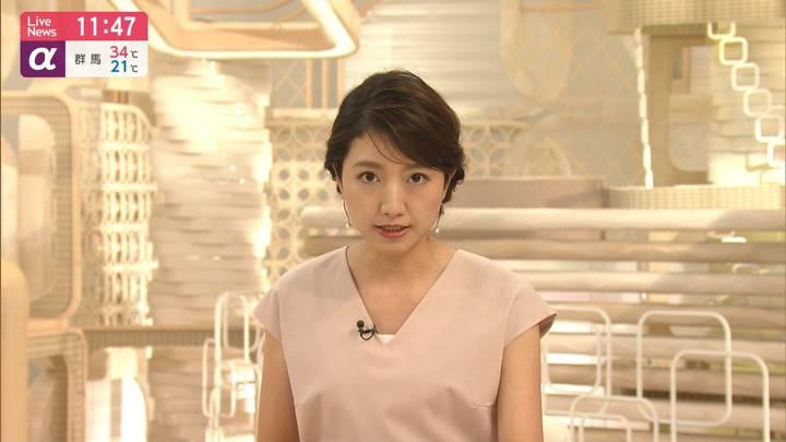 2020年06月15日三田友梨佳の画像12枚目