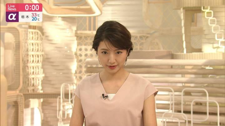 2020年06月15日三田友梨佳の画像20枚目