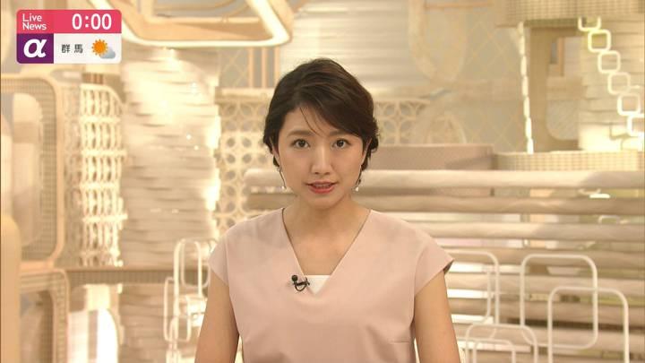 2020年06月15日三田友梨佳の画像22枚目