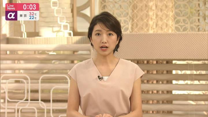 2020年06月15日三田友梨佳の画像23枚目