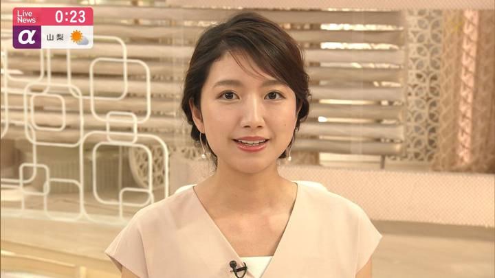2020年06月15日三田友梨佳の画像37枚目