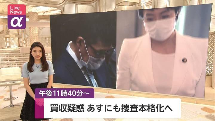 2020年06月17日三田友梨佳の画像01枚目