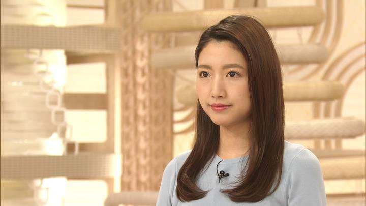 2020年06月17日三田友梨佳の画像02枚目