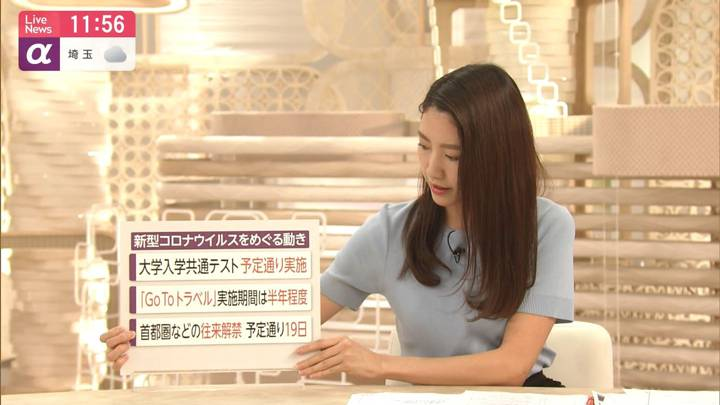 2020年06月17日三田友梨佳の画像16枚目