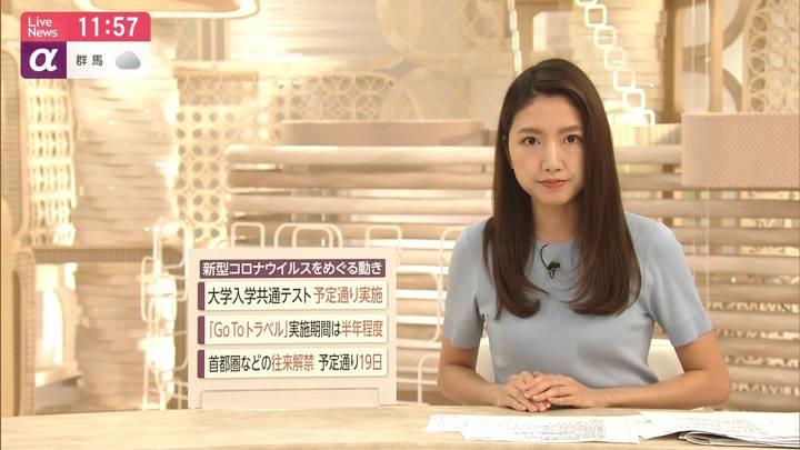 2020年06月17日三田友梨佳の画像17枚目