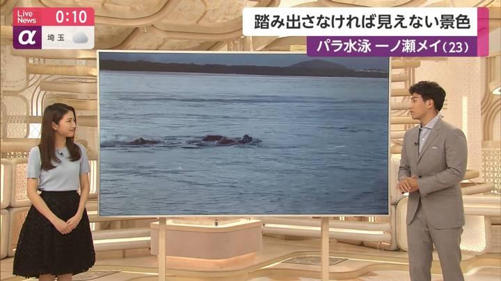 2020年06月17日三田友梨佳の画像24枚目