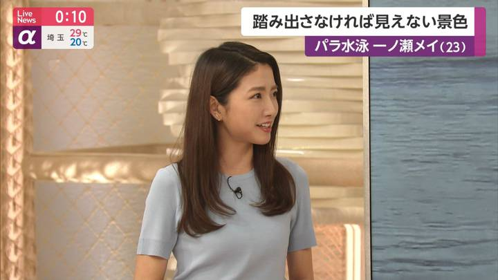 2020年06月17日三田友梨佳の画像25枚目