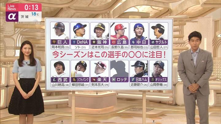 2020年06月17日三田友梨佳の画像26枚目