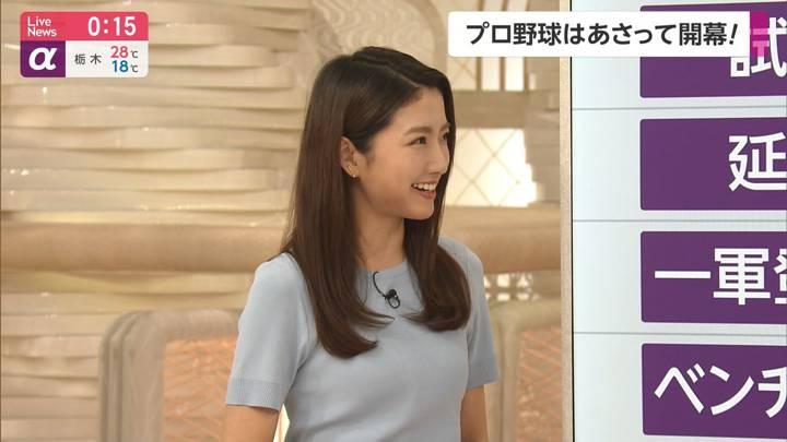2020年06月17日三田友梨佳の画像27枚目